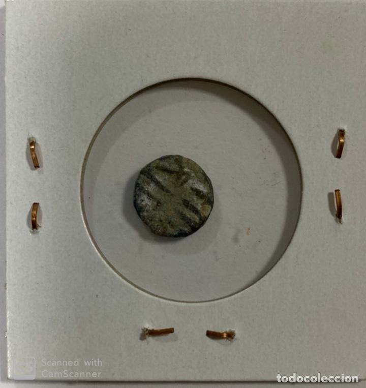 Monedas hispano árabes: LOTE DE 6 MONEDAS FELUS A IDENTIFICAR Y EXPERTIZAR. HISPANO ARABES. VER FOTOS. - Foto 8 - 182369268