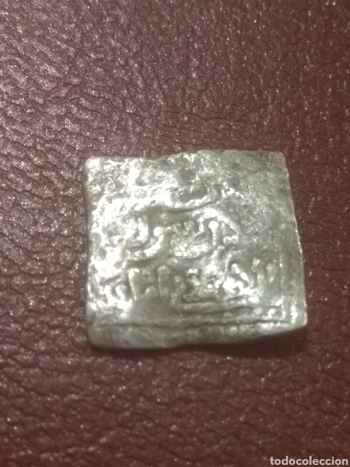 Monedas hispano árabes: Almohades. Lote de 2 Dirhams de Plata a identificar. - Foto 3 - 182426956