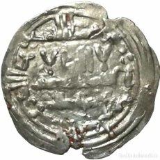 Monedas hispano árabes: HIXEM II. DIRHAM DE HIXEM II. 369 H. MBC-. Lote 182490965