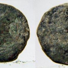 Monedas hispano árabes: MONEDA HISPANO ARABE FELUS DEL GUERRERO EPOCA GOBERNADORES. Lote 182658265