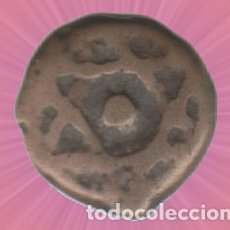 Monedas hispano árabes: FELUS 1114 , ESTRELLA DE DAVID, HISPANO ÁRABE XXX. Lote 182767502