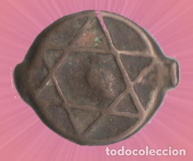 FELUS 1124 , ESTRELLA DE DAVID, HISPANO ÁRABE (Numismática - Hispania Antigua - Hispano Árabes)