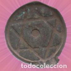 Monedas hispano árabes: FELUS 1268 , ESTRELLA DE DAVID, HISPANO ÁRABE XXX. Lote 182768242