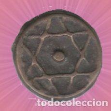 Monedas hispano árabes: FELUS 1270 , ESTRELLA DE DAVID, HISPANO ÁRABE. Lote 182768330