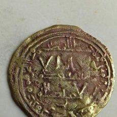 Monedas hispano árabes: ALHAKEM II Y YAHYA - AÑO 363 ? ( 973 ? D.J.C.)- MEDINA AZZAHARA - DINAR O DIRHEM. Lote 183285012