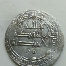 Monedas hispano árabes: ABD ALRRAHMAN II - AÑO 229 ( 839 D.J.C.)- AL-ANDALUS - DIRHEM. Lote 183397663