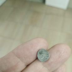 Monedas hispano árabes: QUIRATE PLATA HISPANO ARABE ANDALUSI XIV. Lote 183097556