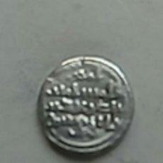 Monedas hispano árabes: ALI BEN YUSUF - ALMORAVIDES- QUIRATE. Lote 183408780