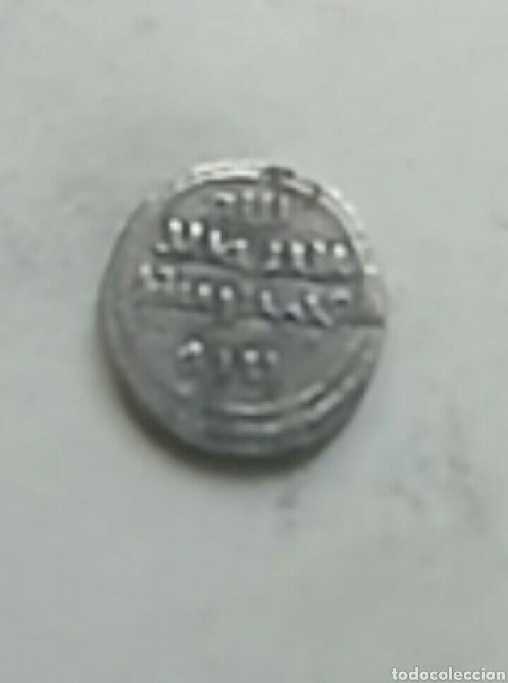Monedas hispano árabes: ALI BEN YUSUF - ALMORAVIDES - QUIRATE - Foto 2 - 183409197