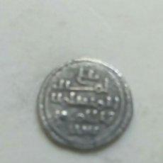 Monedas hispano árabes: ALI BEN YUSUF - ALMORAVIDES - QUIRATE. Lote 183409197