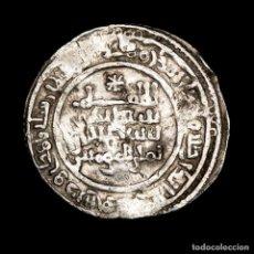 Monedas hispano árabes: AL-ANDALUS DIRHAM PLATA ABD-AL-RAHMAN III 330 A.H. (941 DC) - 5417. Lote 183974092