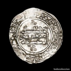 Monedas hispano árabes: ESPAÑA CALIFATO DE CÓRDOBA DIRHAM AL HAKAM II 360 H (970 D.C.) 5458. Lote 183974138