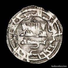 Monedas hispano árabes: ESPAÑA CALIFATO HISAM II DIRHAM AL-ÁNDALUS 388 A.H. (998 DC.) 7708. Lote 183974817