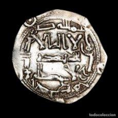 Monedas hispano árabes: EMIRATO DE CÓRDOBA ABD AL-RAHMAN II DIRHAM AL-ÁNDALUS 206-238 A.H.. Lote 183975383