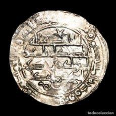 Monedas hispano árabes: ESPAÑA, DIRHAM,EMIRATO, MUHAMMAD I 260 H 873 DC AL-ANDALUS ESTRELLAS. Lote 183975485