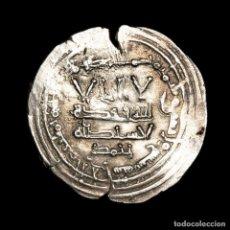 Monedas hispano árabes: AL-ANDALUS DIRHAM PLATA ABD-AL-RAHMAN III 347 A.H. (998 DC) - 5456. Lote 183976260