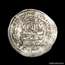 Monedas hispano árabes: CALIFATO AL HAKAM II DIRHAM, MADINAT AL ZAHRA, 356 A.H. 967 D.C.. Lote 183976677