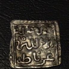 Monedas hispano árabes: MONEDA HISPANO ARABE NASARI CECA GRANADA. Lote 184235611