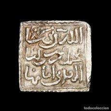 Monedas hispano árabes: ESPAÑA, PERIODO ALMOHADE, DIRHAM PLATA, SIN FECHA NI CECA (98). Lote 184717727