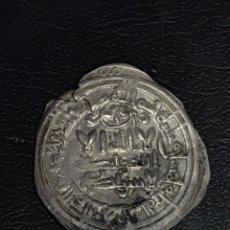 Monedas hispano árabes: MONEDA HISPANO ARABE CALIFATO CORDOBA HAKAM II CON ABDALRAMAN AÑO 353. Lote 184720845