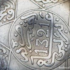 Monedas hispano árabes: 1/4 DE RIAL (2 1/2 DIRHAMS) 1321 AH CECA BERLÍN ABDUL AZIZ I PLATA MARRUECOS. Lote 184785945