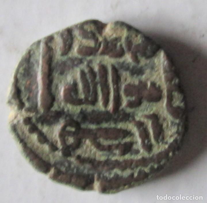 Monedas hispano árabes: FELUS -108 H. - Foto 2 - 187481166