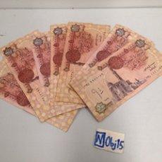 Monedas hispano árabes: LOTE DE BILLETES ANTIGUOS. Lote 191213790
