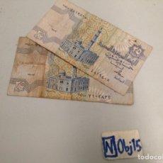 Monedas hispano árabes: LOTE DE BILLETES ANTIGUOS. Lote 191214100