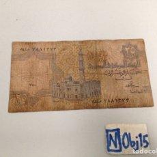 Monedas hispano árabes: BILLETE ANTIGUO. Lote 191214171
