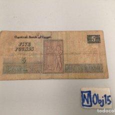 Monedas hispano árabes: BILLETE ANTIGUO. Lote 191214210
