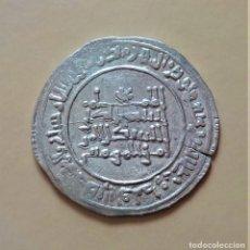 Monedas hispano árabes: CALIFATO DE CÓRDOBA, DIRHAM DE ABD AL-RAHMÁN III, AL ANDALUS, AÑO 332 H.. Lote 167810164