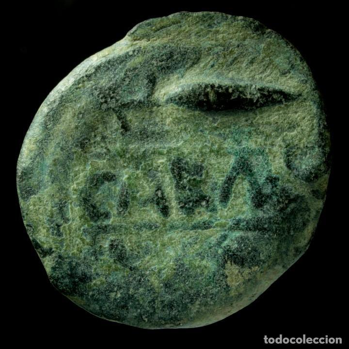 Monedas hispano árabes: Semis de Carmo, Carmona (Sevilla) - 24 mm / 10.60 gr - Foto 2 - 193883453