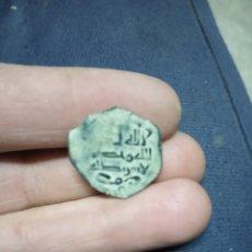 Monedas hispano árabes: FELUS PARA CLASIFICAR. Lote 194081980