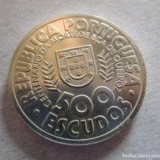 Monedas hispano árabes: PORTUGAL . 500 ESCUDOS DE PLATA ANTIGUOS . SIN CIRCULAR. Lote 194140045