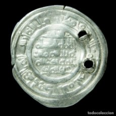 Monedas hispano árabes: DIRHAM HISAM II, CALIFATO DE CORDOBA, AL-ANDALUS - 21 MM / 3.58 GR.. Lote 194384130
