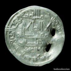 Monedas hispano árabes: DIRHAM HISAM II, CALIFATO DE CORDOBA, AL-ANDALUS 396 H - 21 MM / 2.73 GR.. Lote 194384616