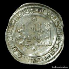 Monedas hispano árabes: DIRHAM ABD AL-HAKAM II, MEDINA AZAHARA 358 H (VIVES 459) - 21 MM / 2.52 GR.. Lote 194552378