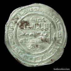 Monedas hispano árabes: DIRHAM ABD AL-HAKAM II, MEDINA AZAHARA 350 H (VIVES 447) - 21 MM / 2.33 GR.. Lote 194552568