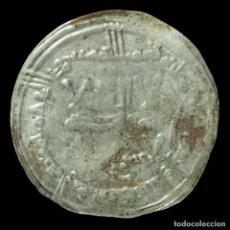 Monedas hispano árabes: DIRHAM ABD AL-HAKAM II, MEDINA AZAHARA 347 H (VIVES 441) - 20 MM / 2.33 GR.. Lote 194552641