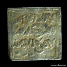 Monedas hispano árabes: DIRHAM ALMOHADE ANÓNIMO, CECA FEZ, 14 MM / 1.52 GR.. Lote 194555222