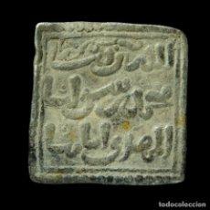 Monedas hispano árabes: DIRHAM ALMOHADE ANÓNIMO, SIN CECA, 13 MM / 1.39 GR.. Lote 194555425