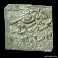 Monedas hispano árabes: DIRHAM ALMOHADE ANÓNIMO, SIN CECA, 14 MM / 1.33 GR.. Lote 194555708