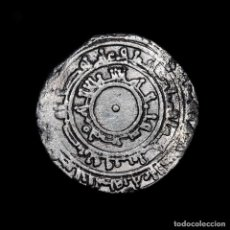 Monedas hispano árabes: CALIFATO FATIMI EN EGIPTO 1/2 DIRHAM AL-AZIZ 975-995 DC (1737). Lote 194609152
