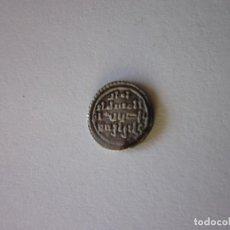 Monedas hispano árabes: QUIRATE ALMORÁVIDE: ALÍ BEN YUSUF Y EL AMIR TESUFIN. PLATA. ESCASO. Lote 194702586