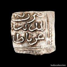 Monedas hispano árabes: ESPAÑA AL-ÁNDALUS PERÍODO NAZARI DE GRANADA (1250-1492) 1/4 DÍRHAM. Lote 194771417