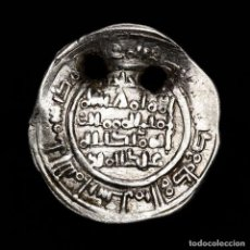 Monedas hispano árabes: CALIFATO DE CÓRDOBA, HISAM II. DIRHAM, 393 H, AL-ANDALUS (46-D). Lote 195206567
