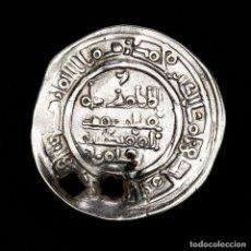Monedas hispano árabes: CALIFATO DE CÓRDOBA, HISAM II. DIRHAM, 392 H, AL-ANDALUS (48-D). Lote 195207175
