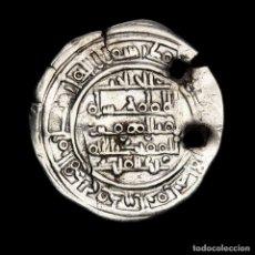 Monedas hispano árabes: ESPAÑA - HISAM II DIRHAM PLATA AL-ÁNDALUS AÑO 394 H (1003 DC) 49-D. Lote 195207405