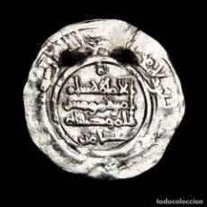 Monedas hispano árabes: CALIFATO DE CÓRDOBA HISAM II DIRHAM AL-ÁNDALUS 388 H. 998 D.C (50-D). Lote 195207747