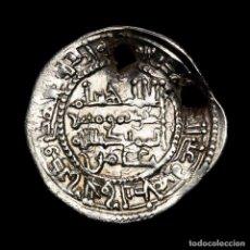 Monedas hispano árabes: CALIFATO DE CÓRDOBA, HISAM II. DIRHAM DE PLATA, 379 H, AL-ANDALUS. Lote 195207982